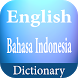 English Indonesian Dictionary by Hybrid Dictionary