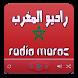 Radio Maroc Gratuit 2016 by winnery libery