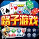 路子游戏 by A1 International Limited