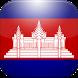 Radio Khmer: Radio Cambodia by Descargalo Gratis