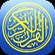 Quran Hazza Al Balushi by dhwhria