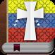 Biblia de Venezuela by Holy Bible