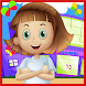 Cool School:Class Room Fun by Accure Technologies