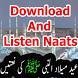 Eid Milad-e-Nabi Naats by aishaapps