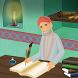 الطبيب ابن النفيس - Ibn Al Nafis the virtuous