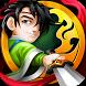 Đại Sư Huynh by Blog Game