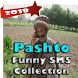 Pashto Jokes - Funny SMS by MasoomApps