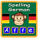Learn to write German words. by Brainy Ape Studio LLP