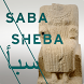 Sheba by Monumenta Orientalia