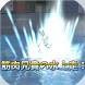 Run On Water Muscle Brother! by マイスターソフト ShowGames