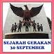 Sejarah Gerakan 30 September