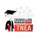 TNEA Counselling Nanban by Vaagai Studios