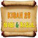 Kisah 25 Nabi dan Rasul by Lesmana Studio