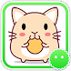 Stickey Lovely Fat Rat by Awesapp Limited