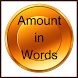 Amount In Words by Infugix