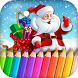 Xmas Coloring Book 2017 by Kshatriya Developers