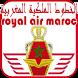 دليل الخطوط الملكية المغربية by mark dev