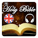 The Holy Bible - King James by LoCoApps