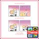 메리와폴_유성 카톡 테마 by iConnect