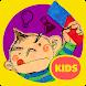"""EBS 유아교육 콘텐츠 """"꼬마 과학자"""" by Kakao Kids (BLUEPIN Corp.)"""
