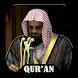 Al-Shuraim - Quran Recitation by Laegol Studios