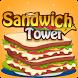 Sandwich Tower by Zabuza Labs