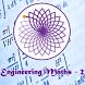 Engineering Mathematics - 2 by Engineering Wale Baba