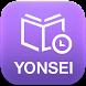 연세대학교 도서관 좌석배정 mY-Seat by Yonsei University