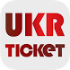UKR TICKET, Одесса by Apps4Business