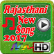 Rajasthani Hit Song 2017 by euro.bd.apps