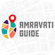 Amravati Guide by Harshal Bajaj
