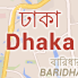 Dhaka City Guide by trApp