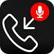 Auto Fast Call Recorder by #StayVideos