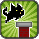 FREE Flappy Cat Endless Runner by Wayne Hagerty
