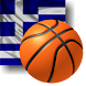 Quiz Basketball