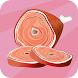 Рецепты мясных салатов by VGDG Advanced Technology