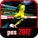 New pro evolution soccer 2012 ppsspp tips by krimo basidi
