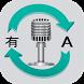قاموس الترجمة صوتي لجميع للغات by DevAppVassal