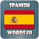 Learning conversational spanish by kbmobile