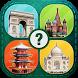 Угадай города по фото со всего мира! by 2d2b Games