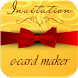 Party Invitation Maker by vcsapps