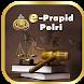 E-Prapid Polri