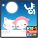 노랑박스 겨울냥이 카카오톡 테마 by iConnect