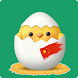 Learn Chinese Vocabulary - Kids by Enes Aydın