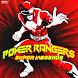 New Power Rangers Super Legends Hint
