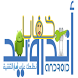 Secrets Android خفايا اندرويد by haseeb abdullah