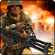 Wicked Battlefield Gun - Machine Gun Simulator by DragonFire Free Games