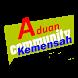 Aduan Komuniti Kemensah by Integrated GeoPlanning Sdn. Bhd.