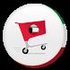 Kuwait Offers by ITMOBIX
