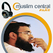 Bilal Ismail by Muslim Central